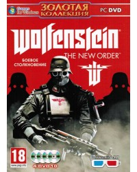 Wolfenstein: The New Order (4DVD)