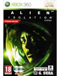 Alien: Isolation (2DVD)