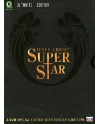 Jesus Christ Superstar (2DVD)