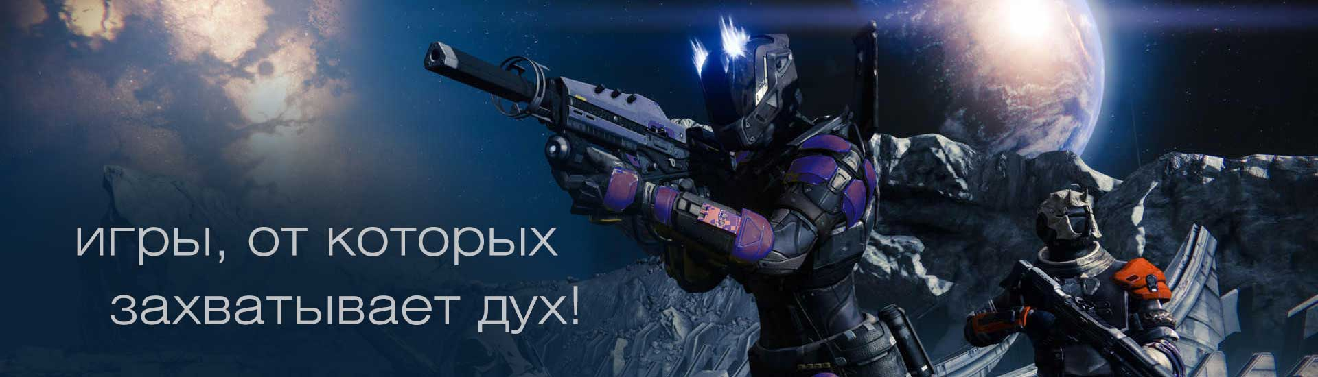 Компьютерные игры для PC X-Box PS
